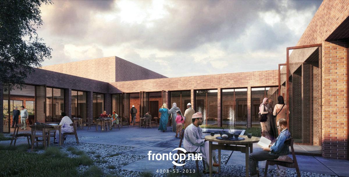巴米扬文化保护中心