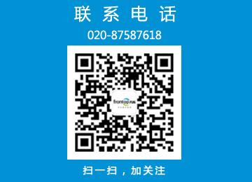 广州凡拓动漫科技有限公司 公众号  凡拓建筑图像微信  微信号
